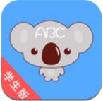 考拉背单词外语学习版v2.0.4最新版