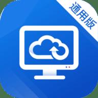 天翼云桌面通用版免费试用版v1.66 免费版
