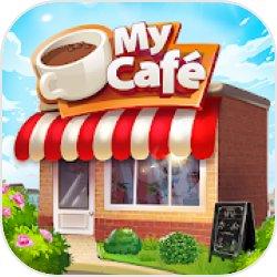 我的咖啡厅最新破解版v2020.9.1 手机版