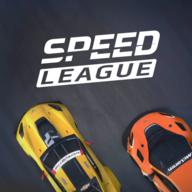 速度联盟游戏全车辆破解版v1.0.28 最新版