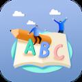 英语新学英语学习工具v90200914.1 实践版