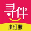 寻伴小红娘app免费领会员版v1.1.23 最新版