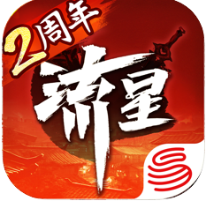 流星群侠传二周年活动福利版v1.0.439287最新版