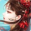倩女幽魂2.0新次时代版v1.8.8最新版