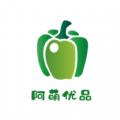 阿萌优品app送货上门版v2.0.0 最新版