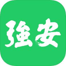 深圳学习强安移动版v1.0.7 最新版