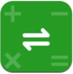 手机单位换算工具便捷版v1.1.9最新版