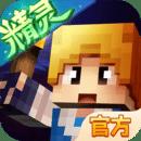 奶块5.1国庆中秋节专版v5.1.0 特别版