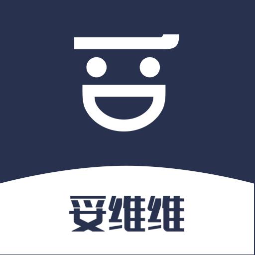 妥维维货运维修appv1.1.1 最新版