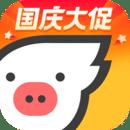 飞猪旅行国庆大促版v9.6.0.105 特别版