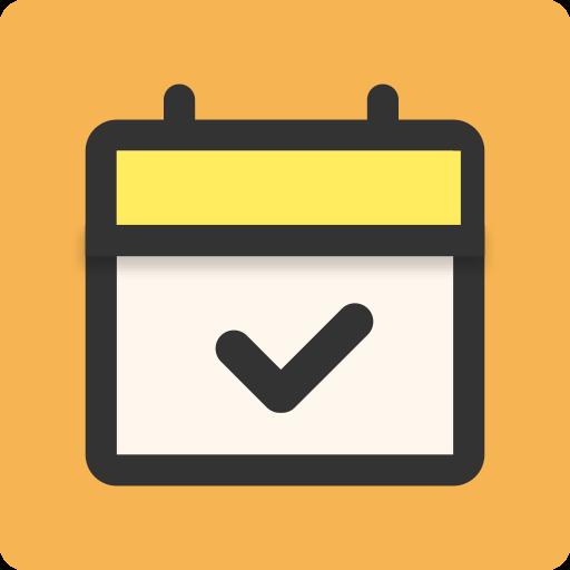 我的日程表英语作文版v1.2.0 最新版
