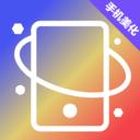透明动态壁纸app免费版v3.20.0831 手机版