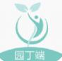 乐校家园教师端沟通便捷版v1.0.3 最新版
