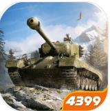 坦克世界闪击战无限内购版v7.2.0.148最新版