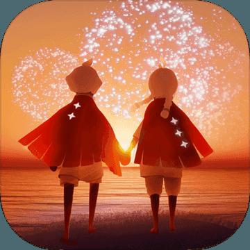 sky光遇共研服中文版v0.6.2 稳定版