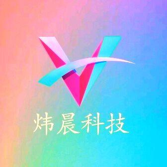 炜晨软件库2020最新官方版v1.0.0 专业版