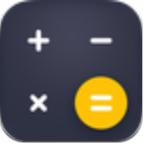 神指计算器智能记账版v3.5.0最新版