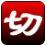 淘淘切图之星免注册码版v5.0.0.503官方版
