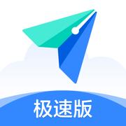 飞书极速版清爽版v3.21.6 简洁版