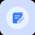 海创记账免费版v2.0.19 简洁版