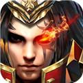 战神不败国庆活动版v1.0 特别版