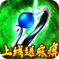 七战Ⅱ定制版v1.0 无限元宝版