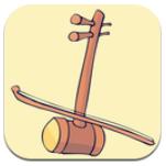 弦趣二胡助手音乐识别版v3.1最新版