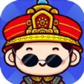 皇宫后厨领红包赚钱版v1.0 最新版