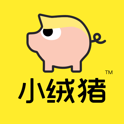 小绒猪APP免费版v1.0.004-6 免费版