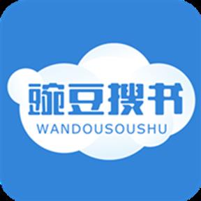豌豆搜书APP免费版v1.0 免费版