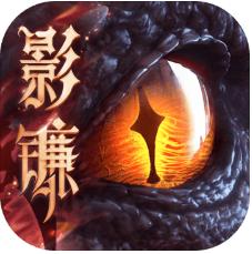 猎魂觉醒逆流镰影新资料片版v1.0.413490手机版