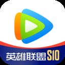 英雄联盟s10总决赛观看版v8.2.50 腾讯视频版