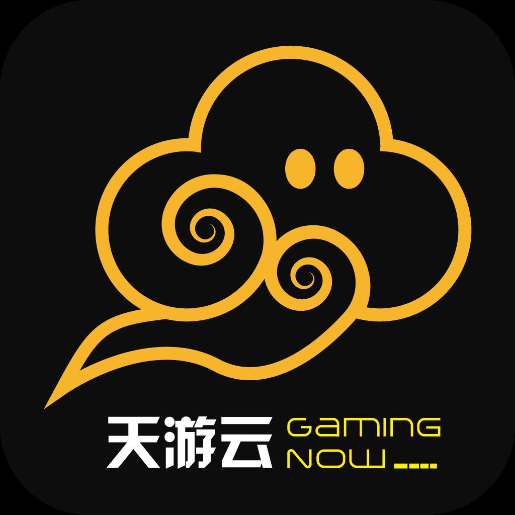 天游云游戏中心手机版v4.2.3 最新版