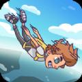 跳伞冒险Bjorn Magne Bryn汉化版v0.9.6 单机版