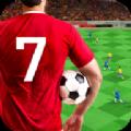 足球联赛之星安卓正式版v1.3.3