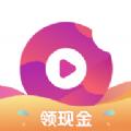 小吃货短视频赚钱版v1.0 红包版
