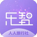 人人旅行社国庆活动版v0.0.1 安卓版