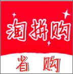 淘拼购最新版v0.0.25免费版