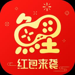 17173手游礼包中心福利版v5.5.3000.1 最新版