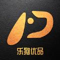 乐狗优品国庆优惠券版v1.0.21 特别版