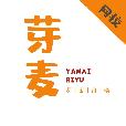 芽麦日语学习最新版v10.6.2 免费版