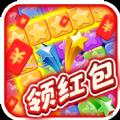 国庆消消乐红包福利版v3.20.02 手机版