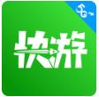 咪咕快游永久会员版v2.20.1.2免排队版