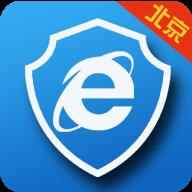 北京工商登记e窗通快速身份确认版v1.0.27 安卓版