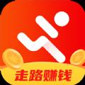 快乐走路app运动赚钱版v1.2.5 手机v1.2.5 手机版