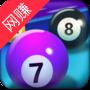 桌球大师2.0红包网赚版v3.20.03 最新版
