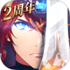 梦幻模拟战10月礼包兑换码分享版v1.0.0 免费版