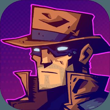 迷雾侦探正式版v1.0 安卓版