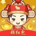 五福小财神领红包福利版v1.0 手机版