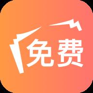 海草免费追书最新无广告版v1.5.0.0 免费版